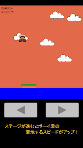 screenshot of -Parachute Boy- パラシュート ボーイ version 1.09