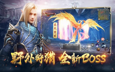 screenshot of 完美世界新马版-寰宇争锋 version Varies with device