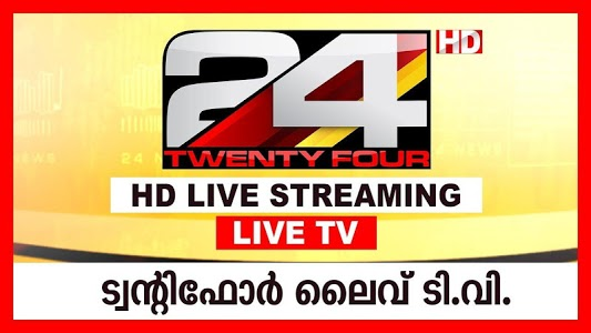 screenshot of 24 News - Flowers TV Malayalam Live Mobile Stream version 1.0.38