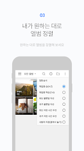 screenshot of FOTO Gallery version 4.00.6