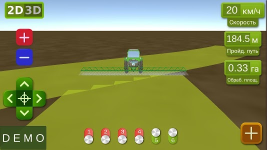 screenshot of AgroPilot version 7.4.6