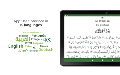 screenshot of Al Quran (Tafsir & by Word) version 1.7.2.2