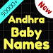 Download Andhra Baby names - Meaning , Zodiac sign 18.0 APK