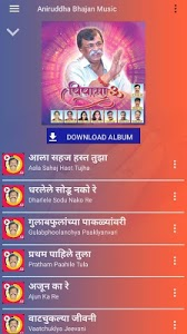 screenshot of Aniruddha Bhajan Music version 1.2.0