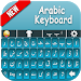 Arabic Keyboard – Al Arabia English Keyboard