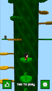 screenshot of Beanstalk version 0.1