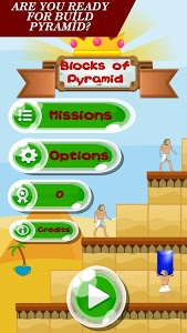 screenshot of Blocks of Pyramid version 2.0