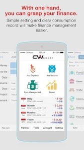 screenshot of CWMoney 2.0 Expense Track version 2.092