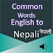 Common Words English to Nepali