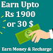 EARN MONEY & RECHARGE : Highest Paying App