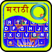 Quick Marathi Keyboard Emoji & Stickers Gifs