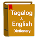 Download English to Tagalog Dictionary &Translator 1.7 APK