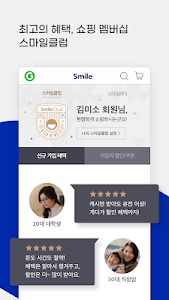 screenshot of Gmarket version Varies with device