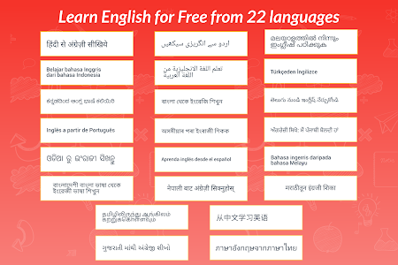 screenshot of Hello English: Learn English version 630