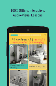 screenshot of Hello English: Learn English version Varies with device