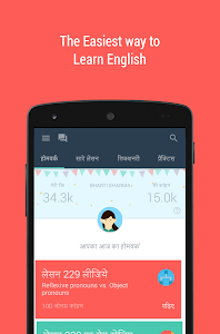 screenshot of Hello English: Learn English version 351