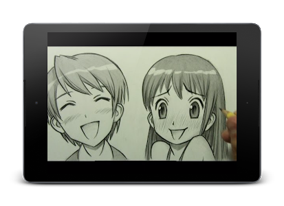 screenshot of How to Draw Manga version 3.7