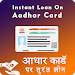Download Instant Loan on Aadhar Card Guide 1.3 APK