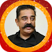 Download Kamal Hassan Movies : All Movies , Songs , Videos\u2728 1.0 APK