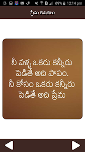 Download Love Quotes Telugu 1 6 Apk Downloadapk Net