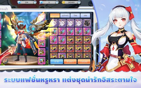 screenshot of Magic Contract version 1.0