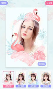 screenshot of Meitu-beauty camera, selfie drawing &photo editor version 6.7.6.5