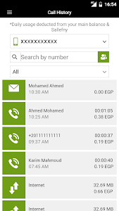 screenshot of My Etisalat version 13.0.1