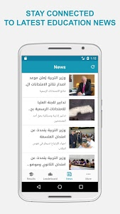 screenshot of NATIJATI version Varies with device