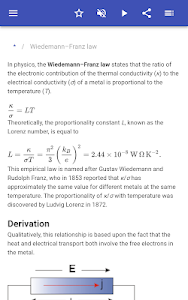 screenshot of Physical laws version 8.5.4