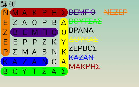 screenshot of Play Smart Word Search version 1.05.02.2