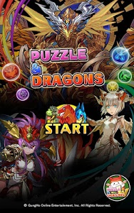 screenshot of パズル&ドラゴンズ(Puzzle & Dragons) version 11.0.2