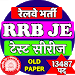 RRB Junior Engineer Previous Paper in Hindi