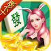 Download Rich Taiwan Mahjong 16 2.6 APK