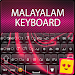 Download Malayalam Keyboard 1.0 APK