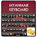 Download Myanmar Keyboard 1.3 APK
