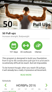 screenshot of StayFit workout trainer version 3.7.1