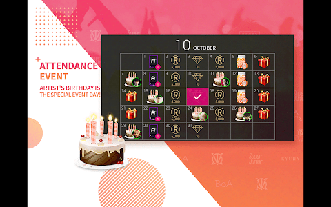screenshot of SuperStar SMTOWN version 2.5.6