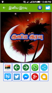 Download Tamil Good Morning Images Good Night Images 150 Apk
