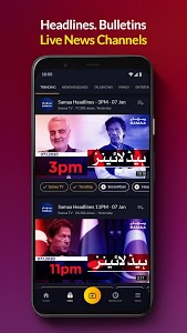 screenshot of mjunoon.tv: Live PSL 2020 Free Streaming version 1.7.4