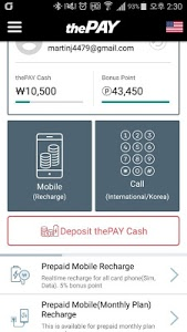 screenshot of (thePAY)Prepaid Sim, Int'l call, E-load recharge version 1.4.7